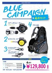 blue_consumer_01_p