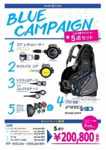 blue_consumer_02_p