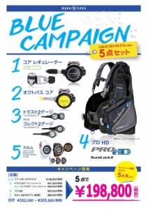 blue_consumer_03_p