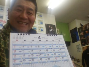 潮汐カレンダーです!